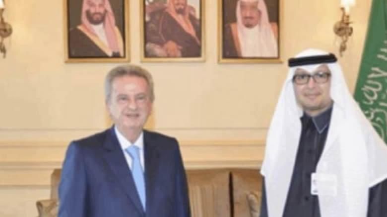 """السعودية تعود من بوابة """"المركزي"""".. وديعة محتملة لدعم الليرة"""