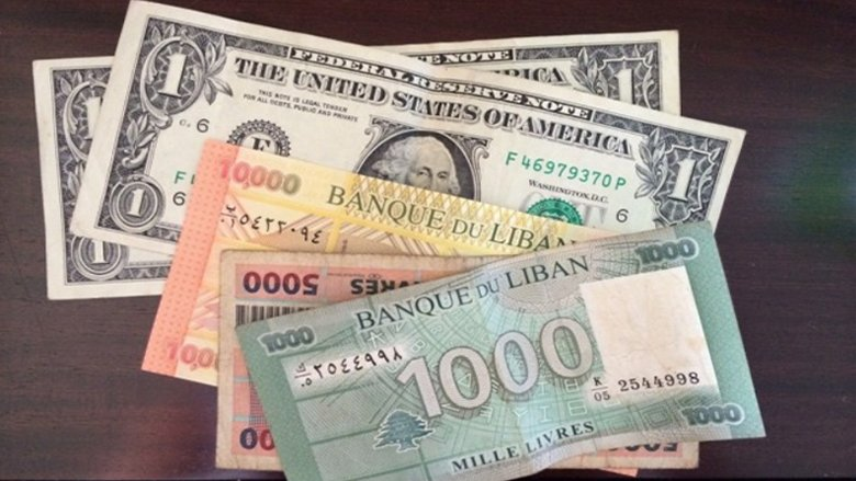 """مذكرة """"التقدمي"""" مبادرة جدّية للمتابعة.. واستمرار تهريب الدولار يرفعه لأرقام قياسية"""