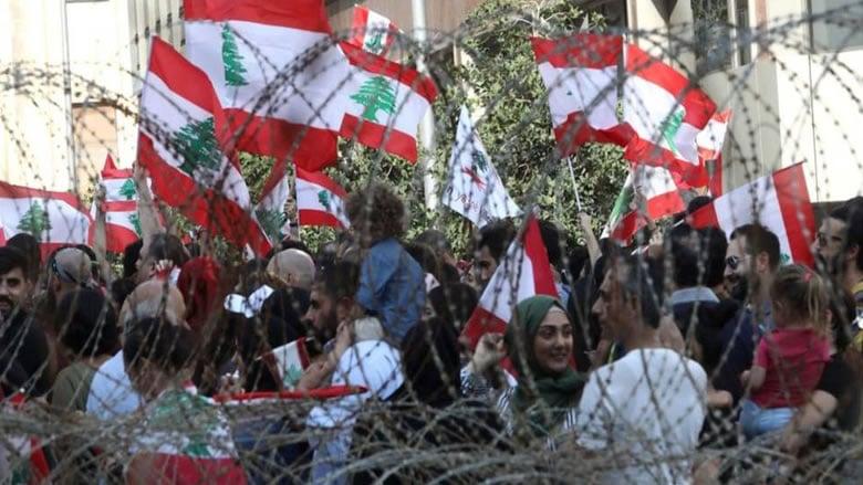 لبنان يغرق! من ينقذه؟
