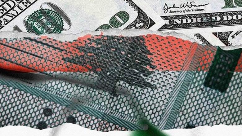 """""""بلومبيرغ"""": لبنان يريد 10 مليارات دولار.. وفريق التفاوض ينقص شخصين!"""