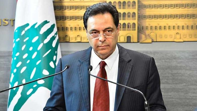 دياب: نحن مع حق التظاهر لا مع قطع الطرق وتخريب الأملاك العامة والخاصة