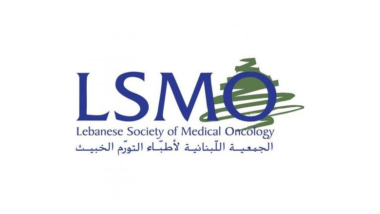 الجمعية اللبنانية لاطباء التورم الخبيث: المؤتمر الـ17 واكب جديد العلاجات السرطانية