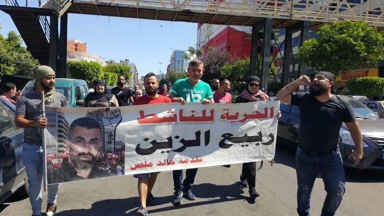 اعتصام أمام قصر العدل في طرابلس استنكارا لتوقيف الناشطين