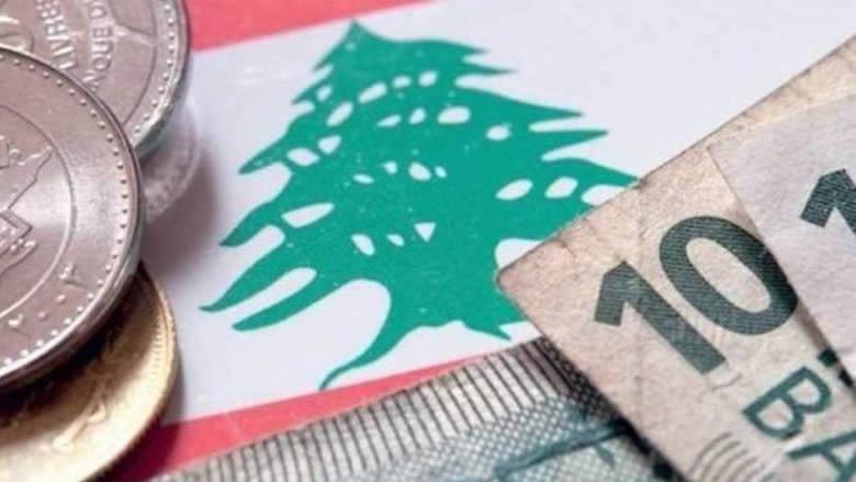 ترقّب لبناني لقانون قيصر... فهل النظام المصرفي بأمان؟
