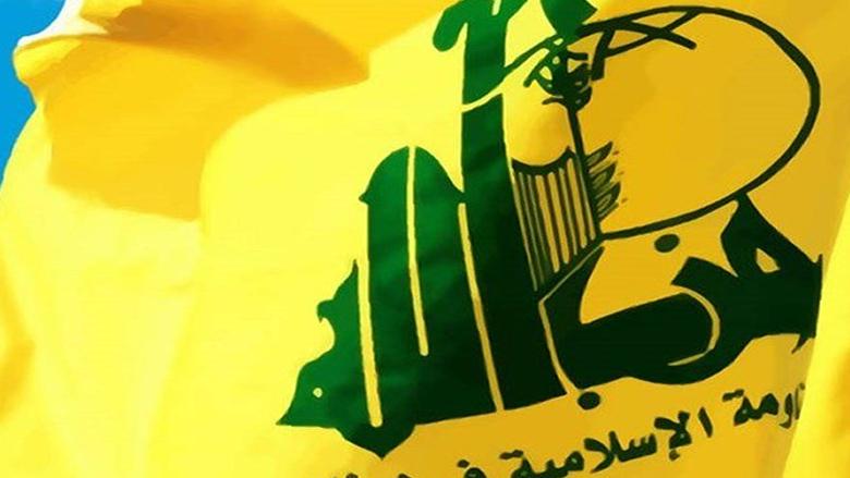 حزب الله: ما صدر من إساءات مرفوض ومستنكر