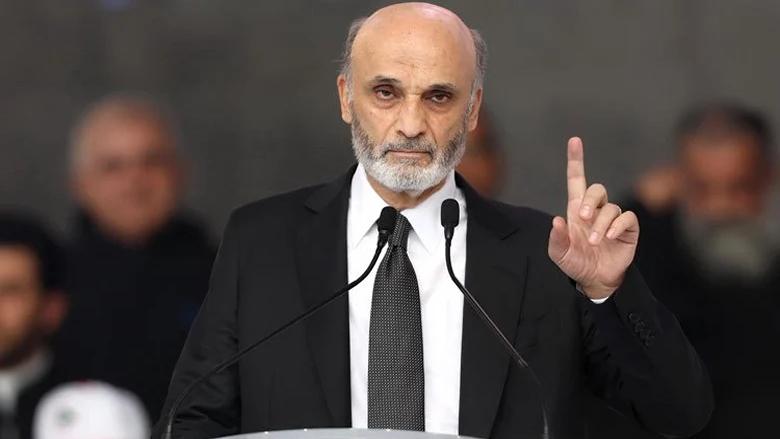 جعجع: الأهداف التي تحرّك الشعب اللبناني هي معيشية إصلاحية
