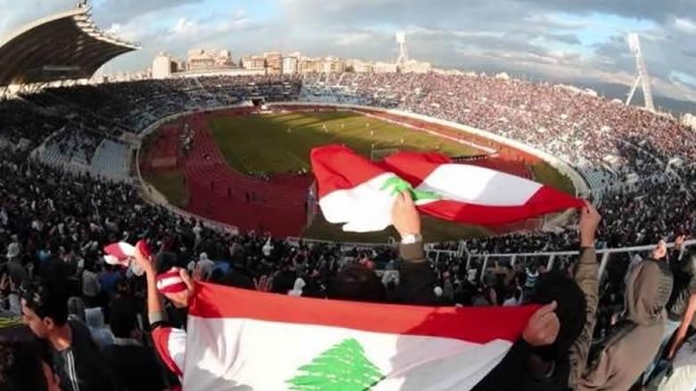 الإتحاد اللبناني لكرة القدم يعلن موعد إطلاق الدوري