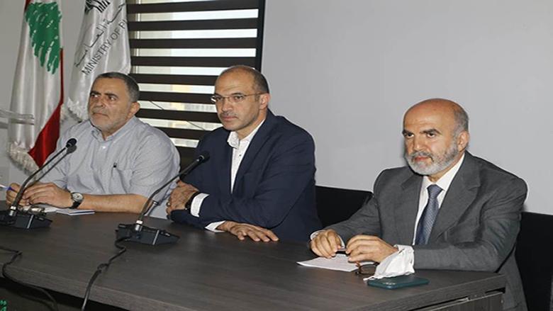 مناقصة في وزارة الصحة لشراء المغروسات الطبية