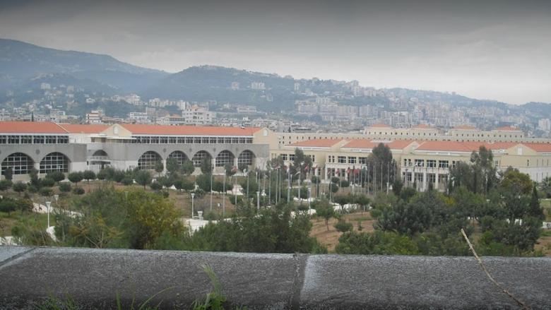 """""""الشباب التقدمي"""" تدعو إدارة الجامعة اللبنانية الى إعادة النظر بقرار اجراء الامتحانات المباشرة"""
