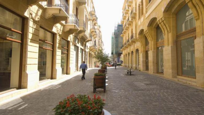 """""""بلومبيرغ"""": الإقتصاد اللبناني ينكمش... وأرقام لا تُطمئن"""