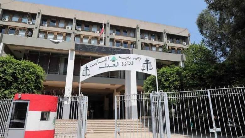 ضربة قاضية لاستقلالية القضاء ولسمعة لبنان