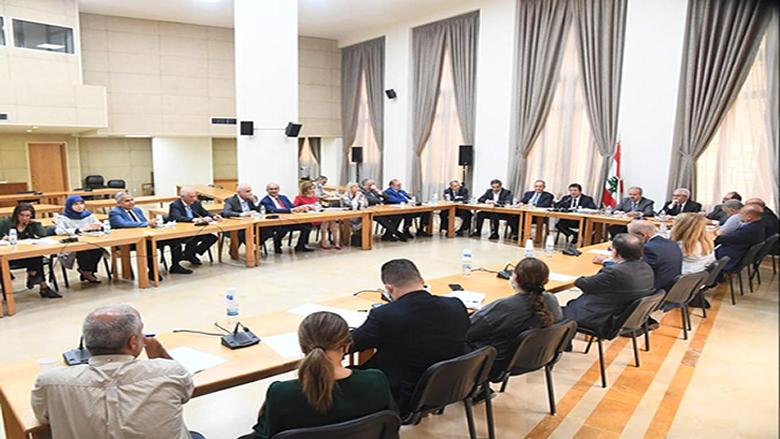 كنعان عرض تقرير لجنة تقصي الحقائق: لا تمويل من دون اصلاح