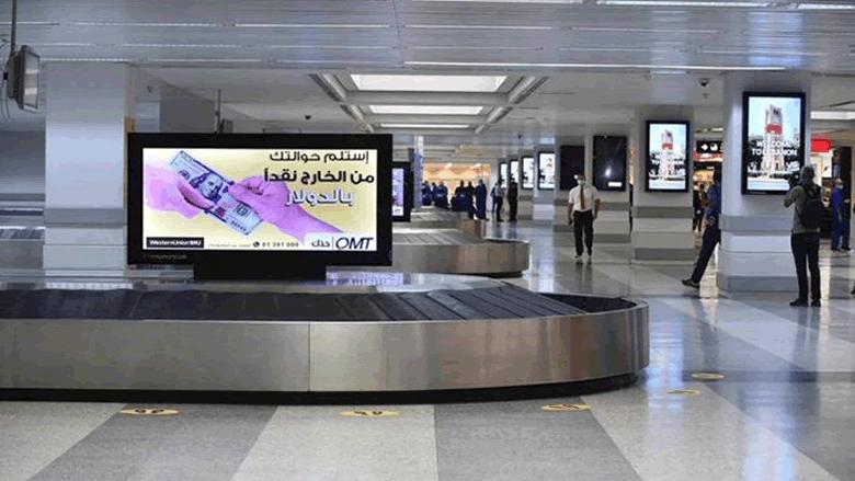 """بعد أشهر من الاقفال بسبب """"كورونا""""... الملاحة الجوية تعود الى مطار بيروت"""
