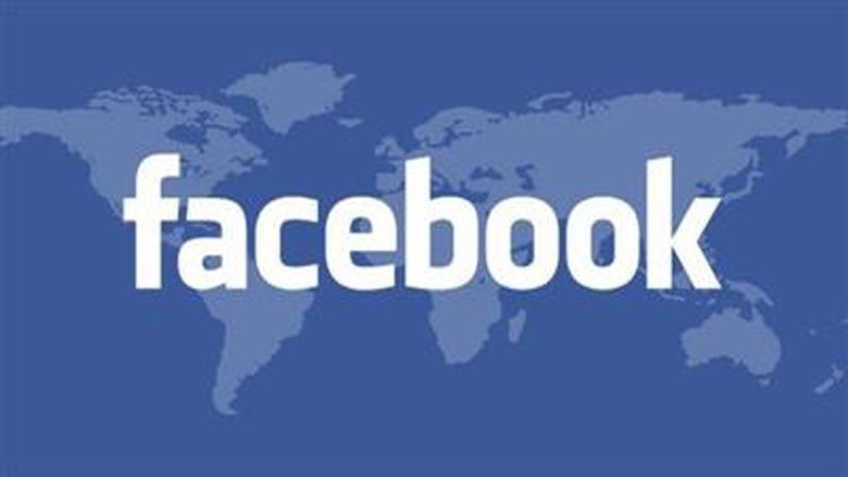 فيسبوك تحظر حسابات مرتبطة بحركة بوجالو الأميركية المناهضة للحكومة