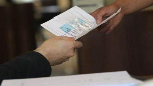 مواطنون ومخاتير في راشيا الوادي شكوا من فقدان إخراجات القيد الإفرادية والعائلية