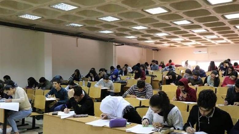 """""""الشباب التقدمي"""": لإعادة النظر بقرار إجراء الإمتحانات في """"اللبنانية"""" والذهاب نحو خيارات بديلة"""