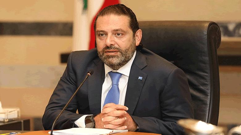 الحريري: واثق بأن الحكومة الفرنسية الجديدة ستعمل على توطيد الدعم الثمين للبنان