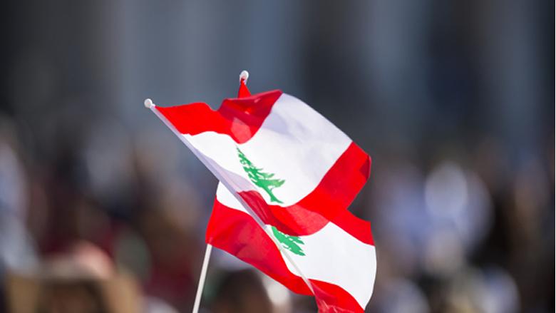 بلدي الغالي لبنان