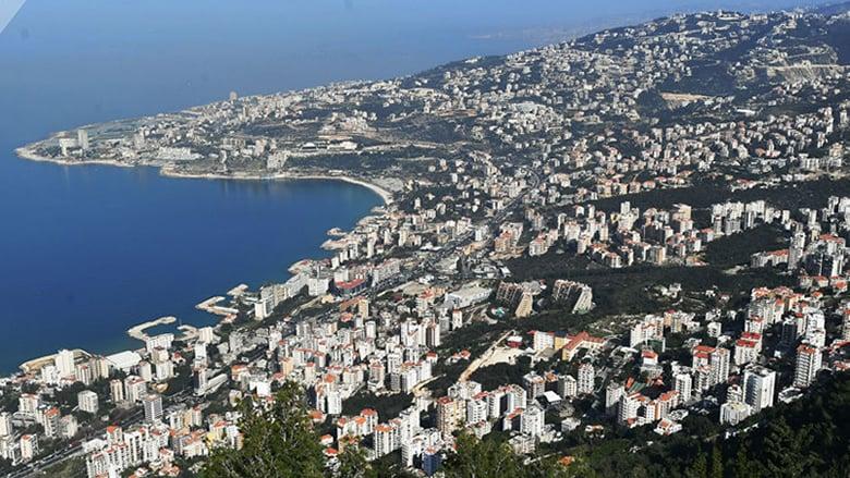 لبنان بوضع إقتصادي صعب... وخيارات لإنقاذه