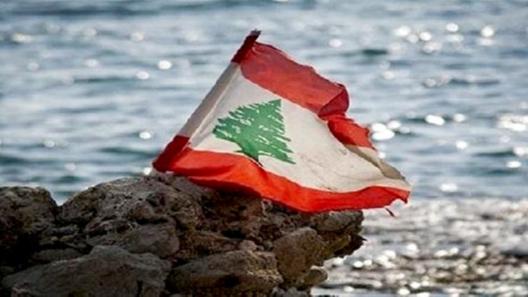 رسالة المجتمع الدولي لإنقاذ لبنان: تلازم الإصلاحات والنأي بالنفس