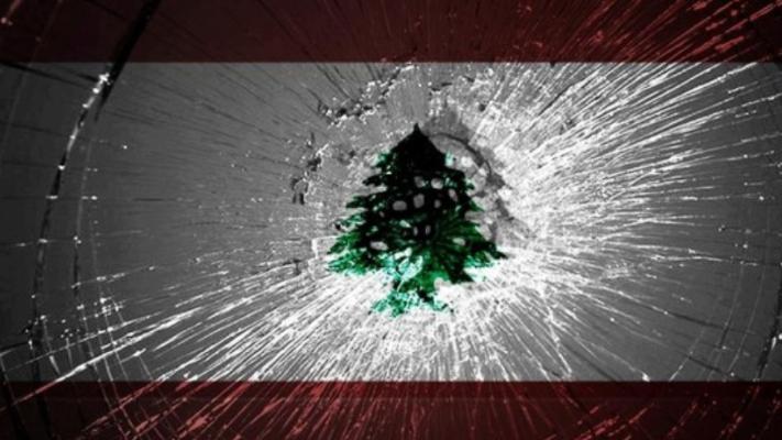 لبنان... حلمٌ يحتضر!!