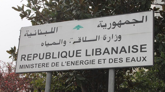 وزارة الطاقة طلبت من الحكومة التمديد للمياومين 6 أشهر او سنة