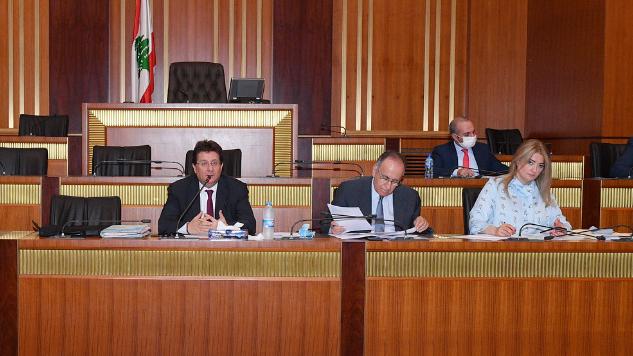 كنعان بعد إجتماع لجنة المال: صندوق النقد طرف يجب مفاوضاته