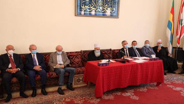 """""""المذهبي الدرزي"""" انعقد بحضور جنبلاط: لبنان مهدّد في صيغته وبات في شبه عزلة تامة"""