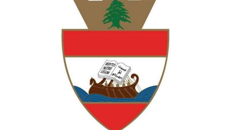 بلدية بيروت: شركة رامكو ازالت النفايات من كامل المدينة