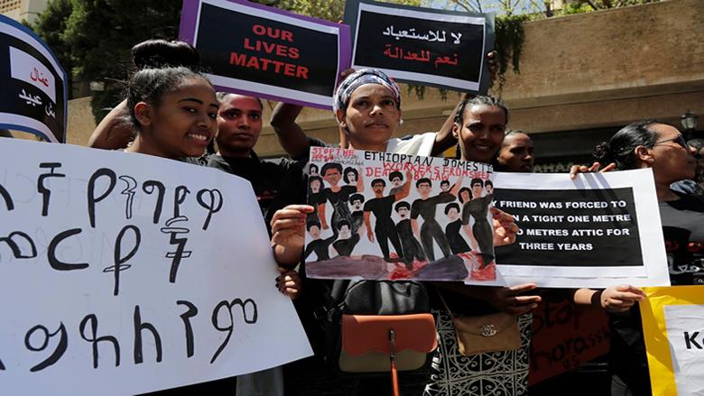 اعلان من وزارة العمل بشأن ملف عودة العاملات الاثيوبيات