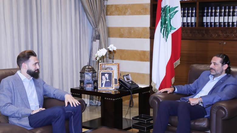 بالفيديو: لقاء بين الرئيس الحريري والنائبين جنبلاط وابو فاعور