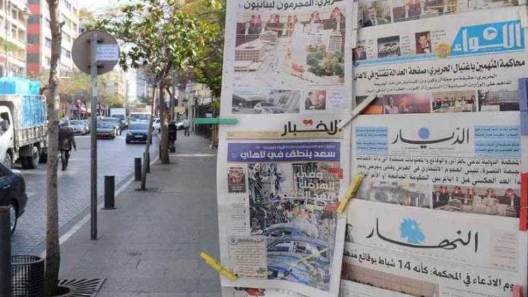 أسرار الصحف المحلية