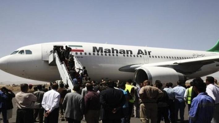 القصة الكاملة لحادثة الطائرة الإيرانية.. وإعتراف أميركي