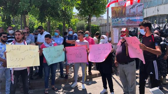 حراك صيدا في وقفة تحذيرية أمام البلدية: صحة أهلنا أولوية