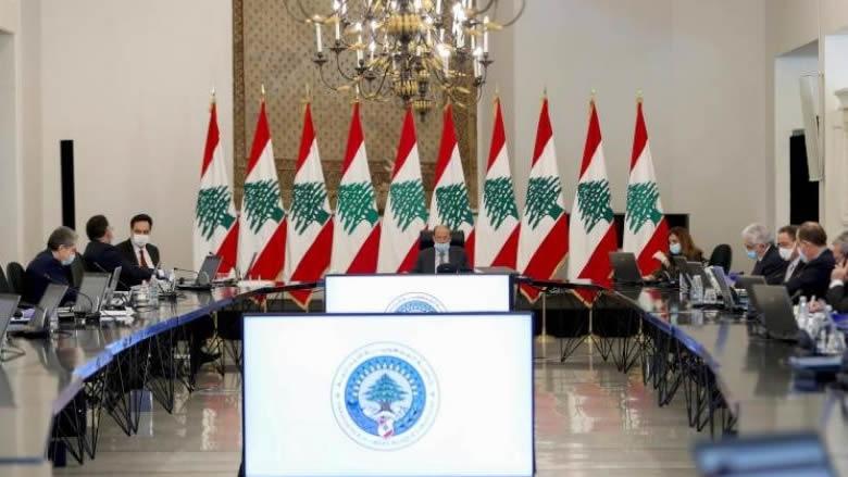 مجلس الوزراء كلف حتّي رفع شكوى ضد اسرائيل.. وتمديد للتعبئة