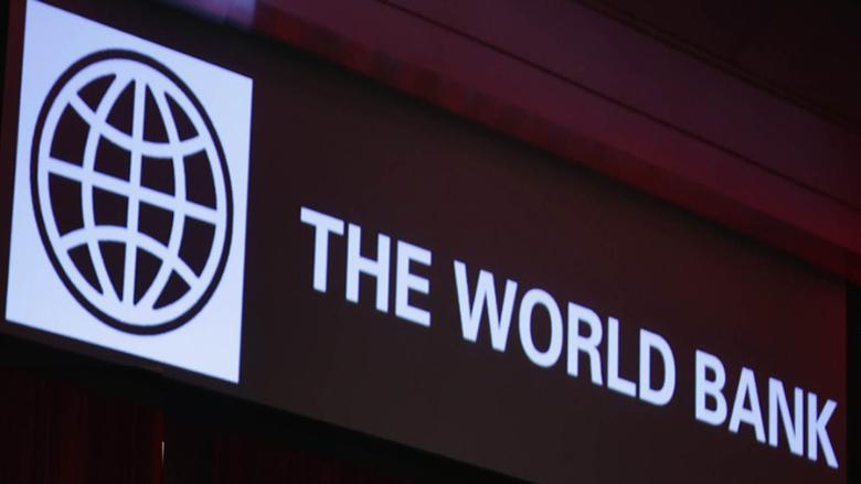 البنك الدولي يمدد مهلة بسري الى 4 أيلول ويذكّر بشروطه