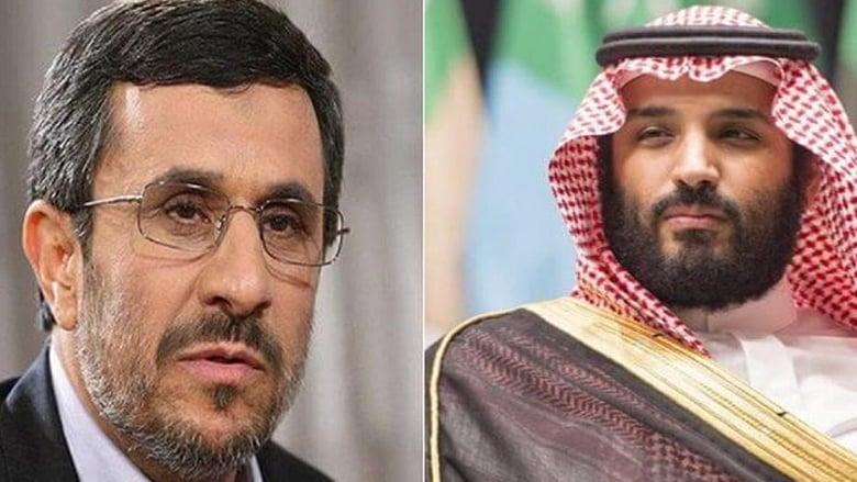 """""""نيويورك تايمز"""" تكشف تفاصيل رسالة نجاد إلى بن سلمان"""