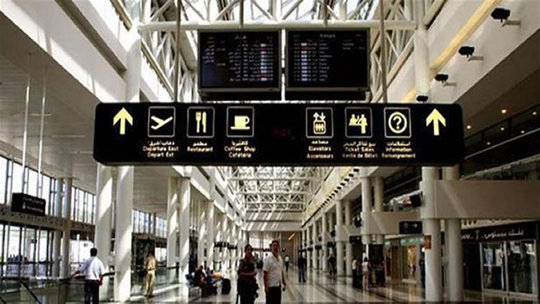 اجراءات جديدة في المطار ابتداءً من 31 تموز...