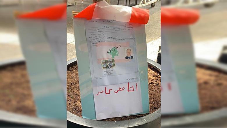 عشرات المتظاهرين تجمعوا في مكان انتحار علي محمد الهق رفضا للظروف التي تسببت بالحادثة