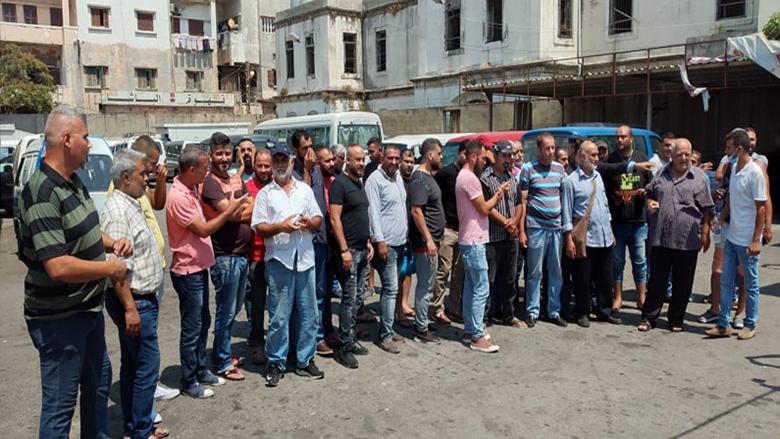 السائقون العموميون في صيدا: إضراب مفتوح حتى تلبية مطالبنا