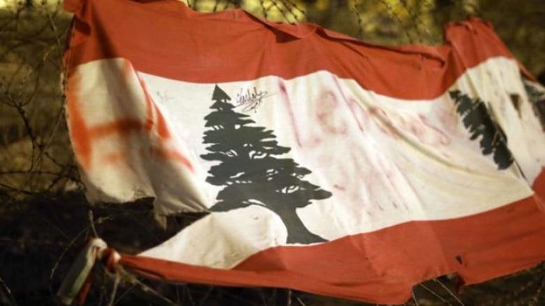 حياد لبنان