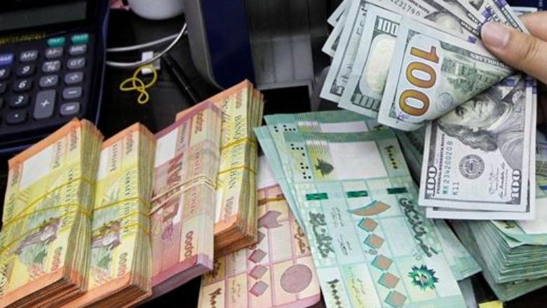 بحسب نقابة الصرافين.. إليكم سعر صرف الدولار مقابل الليرة
