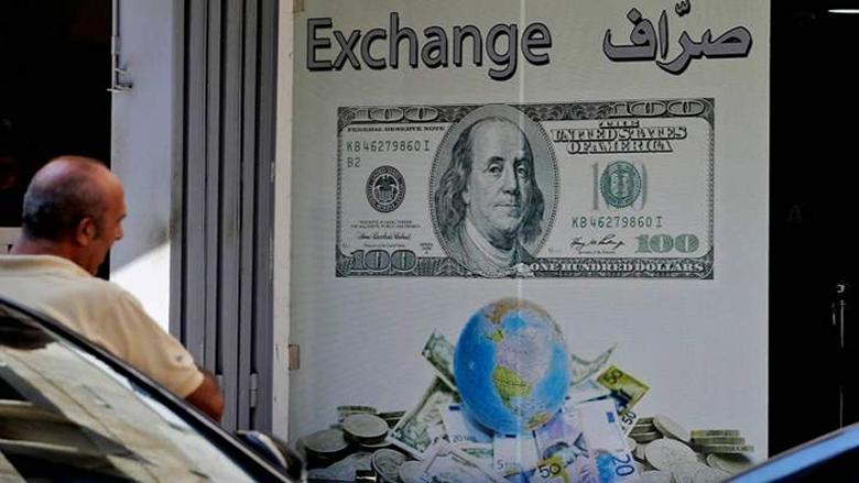 نقابة الصرافين تحدد سعر صرف الدولار مقابل الليرة لليوم السبت