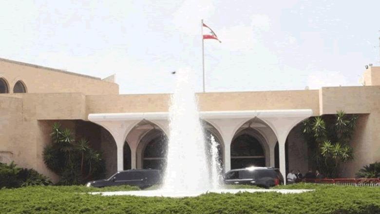 جلسة لمجلس الوزراء الثلاثاء في بعبدا