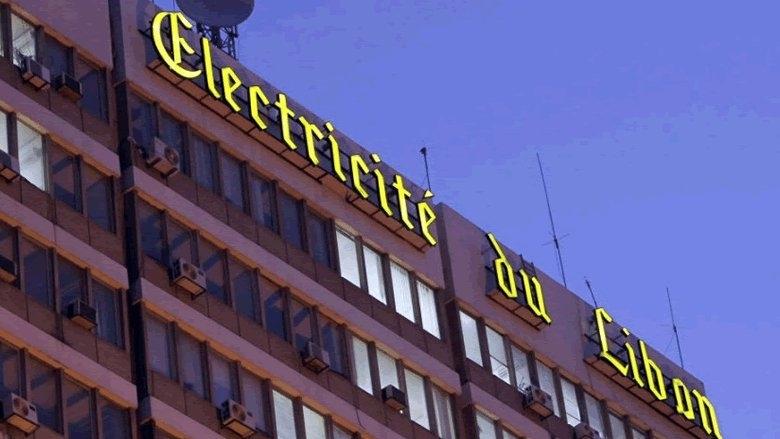 أسماء المرشحين الـ18 لمجلس إدارة مؤسسة كهرباء لبنان