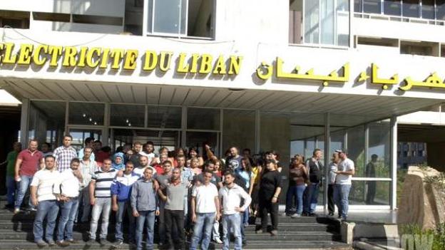عمال مؤسسة كهرباء لبنان دعوا لإعتصام تحذيري ووقف للعمل غدا