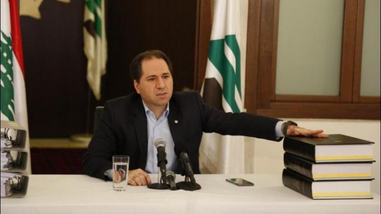 الجميل: لبنان رهينة بيد حزب الله