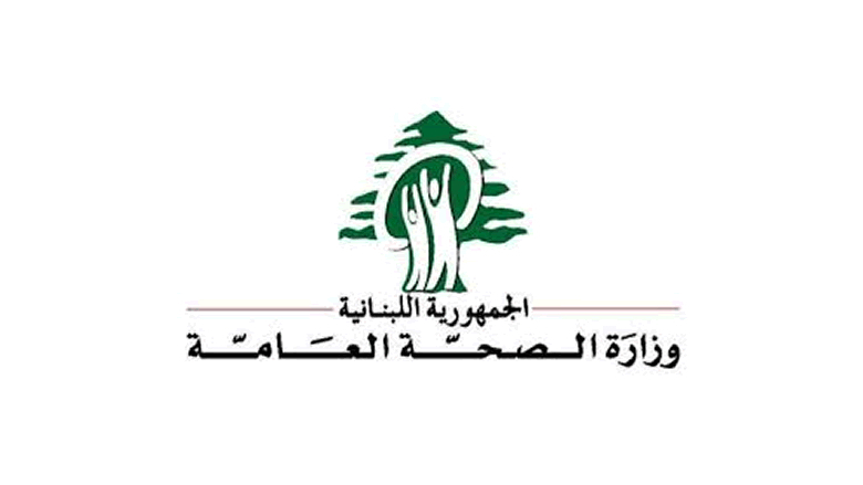 وزارة الصحة اعلنت نتائج فحوص رحلات إضافية وصلت إلى بيروت