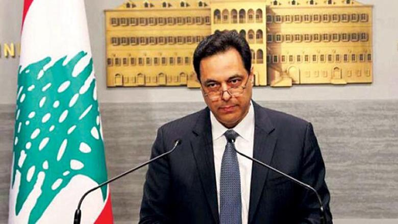 دياب: رهان اللبنانيين على جيشهم لم يضعف ولم يتبدّل