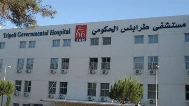 حالتان حرجتان في مستشفى طرابلس الحكومي بكورونا